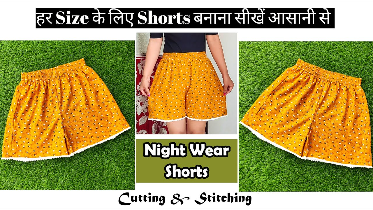 हर Size के लिए Ladies Shorts बनाना सीखें |Cutting & Stitching | English Subtitles | Stitch By Stitch