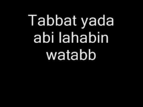 Sure 111 Al-Masad Lernen.