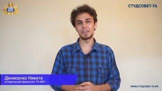 Смотреть видео предоставления Академического отпуска