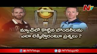 World Cup 2019 Final Highlights :England beat New Zealand to win maiden World Cup | NTV Sports