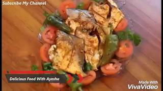 How To Make Grilled Fish Indian Style
