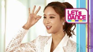 Let's Dance: 9MUSES(나인뮤지스)_Wild(와일드) [ENG SUB]