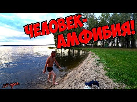 One Day Among Homeless!/ Один день среди бомжей - 321 серия - ЧЕЛОВЕК - АМФИБИЯ(18+)