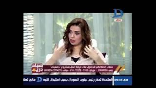 صباح دريم   صاحب منفذ جمعيتي: المشروع يوفر أكثر من 200 سلعة يختار منها المواطن
