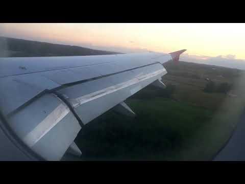 Wizz Air - Malmo Airport Landing A320