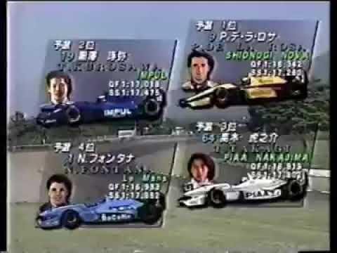 1997 フォーミュラ・ニッポン Rd.6 FUJI スターティンググリッド