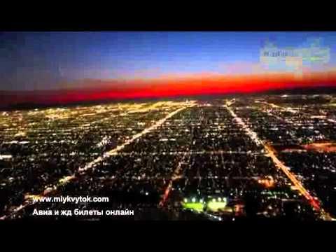 Вид из кабины пилота -The view from pilot cabin (Landing in Los Angeles).avi