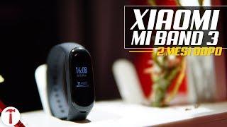 Xiaomi Mi Band 3 | Recensione