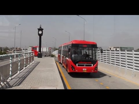 Metro Bus. A Documentary for Final year Project.