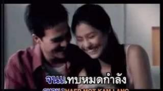 Yut Trong Ni Thi Tur Thai Love Song