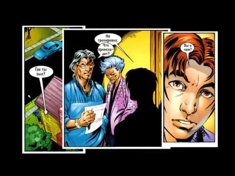 Ultimate Spider Man ep5 Пятый номер комикса Человек Паук в русской озвучке