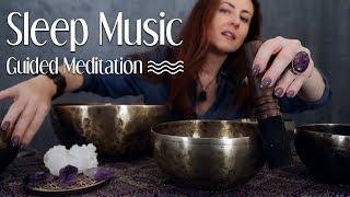 АСМР Медитации