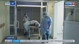 Кемеровский ученый получит 2 миллиона на внедрение проекта полимерного протеза клапанов сердц