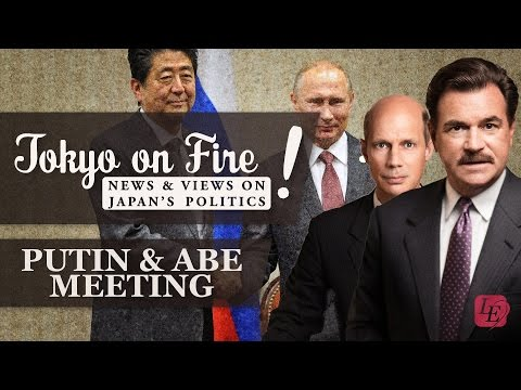 Awkward Meeting between Putin & Abe  Tokyo on Fire