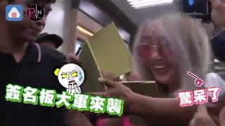 台東的粉絲有福了性感尤物孝琳1日為了演唱會抵台一身休閒的打扮現身機場...
