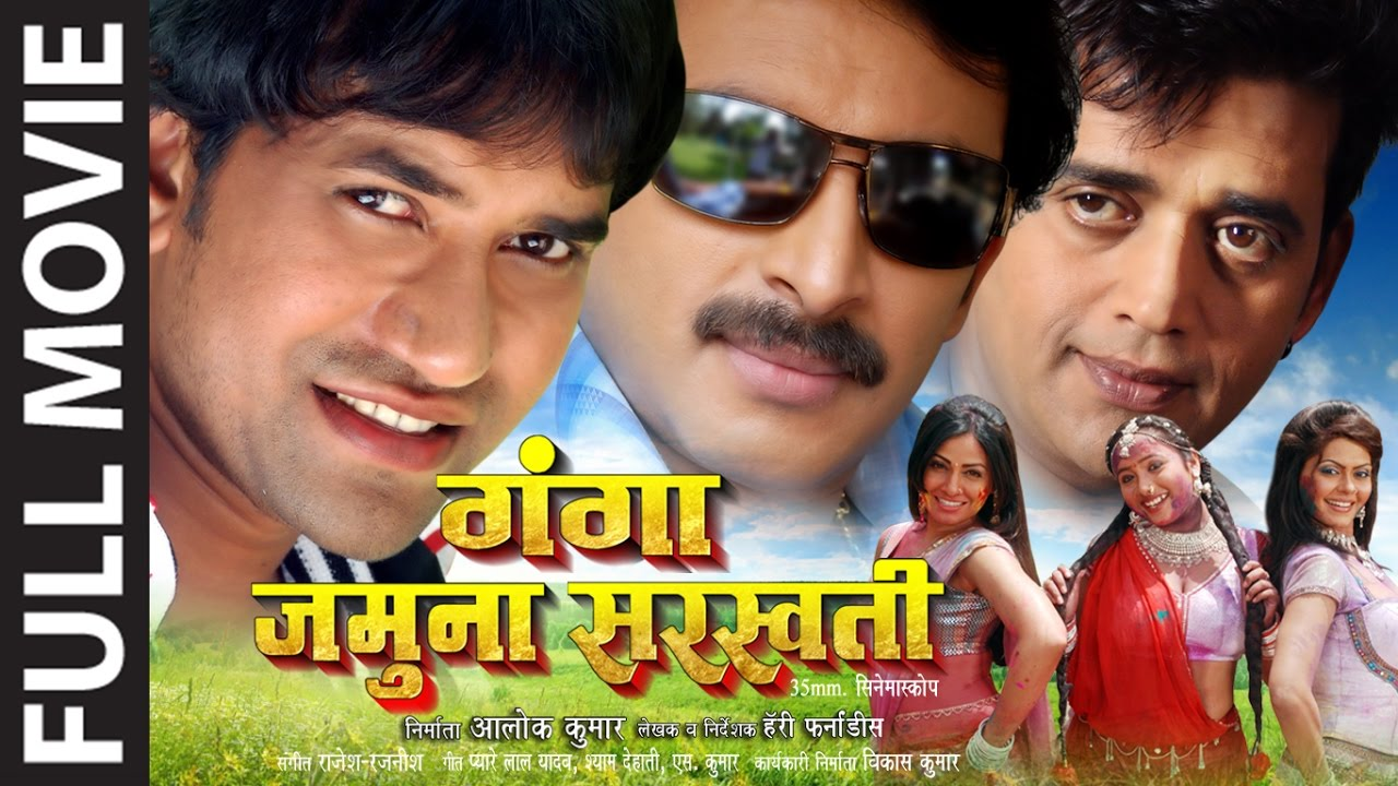 Download GANGA JAMUNA SARASWATI   SUPERHIT BHOJPURI MOVIE   Feat.Ravi Kishan, Dinesh Lal Yadav & Manoj Tiwari