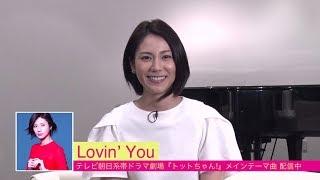 現在放送中の帯ドラマ劇場『トットちゃん!』で、 黒柳徹子さんの母親・...