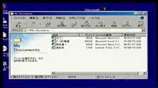 NEC PC98-NX 購入時のビデオ
