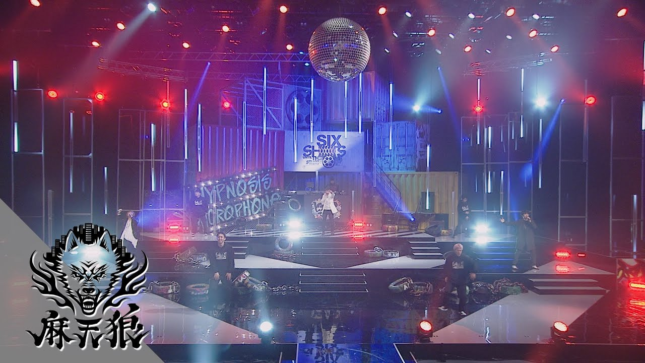 ヒプノシスマイク -Division Rap Battle- 5th LIVE@AbemaTV《SIX SHOTS UNTIL THE DOME》BD/DVD シンジュク・ディビジョンTrailer