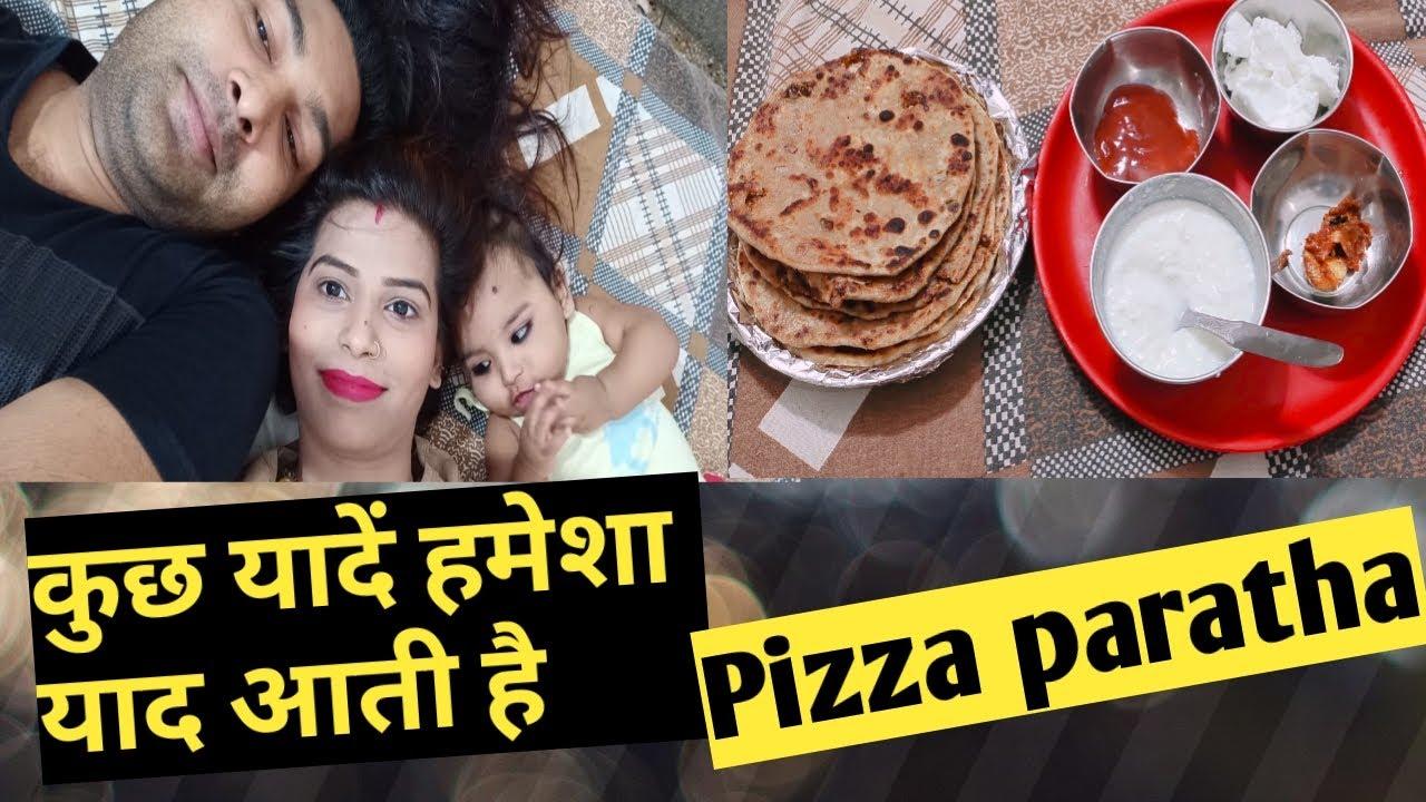 यह देखो कृष्णा कहां भाग गया यह बहुत ही प्यारा है with new recipe Pizza paratha