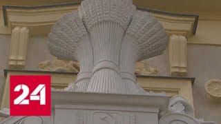 ВДНХ удивляет посетителей и реставраторов - Россия 24