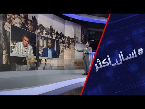 فصائل عراقية تهدد.. القوات الأمريكية تنسحب؟