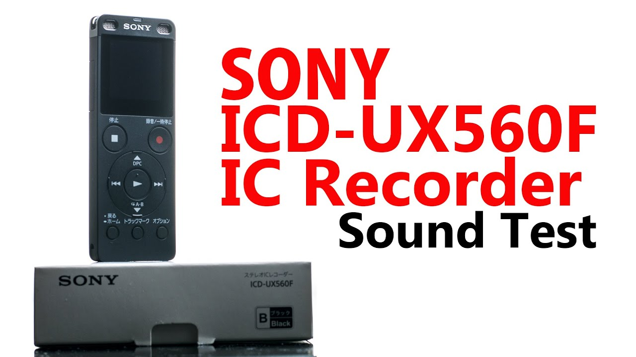 sony ux560. sony icd-ux560f ic recorder sound samples ux560