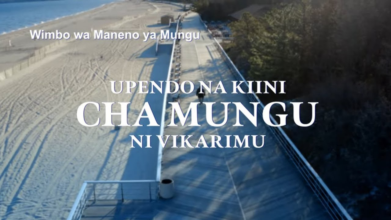 "Swahili Worship and Praise Song 2020 | ""Upendo na Kiini cha Mungu ni Vikarimu"" (Music Video)"