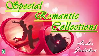 Special Romantic Collections Audio Jukebox | Love Songs