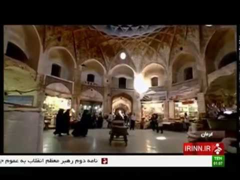 Iran Kerman city, Rebuilding Grand Bazaar بازسازي بازار بزرگ شهر كرمان ايران
