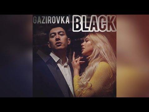KEAM & Marina Rasova  Black Gazirovka COVER