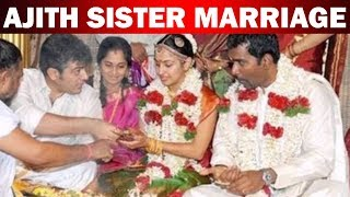 Ajith sister marriage