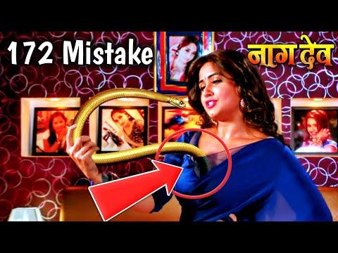 Naagdev (172 Mistake) Official Trailer | Khesari Lal Yadav, Kajal Raghwani | नागदेव