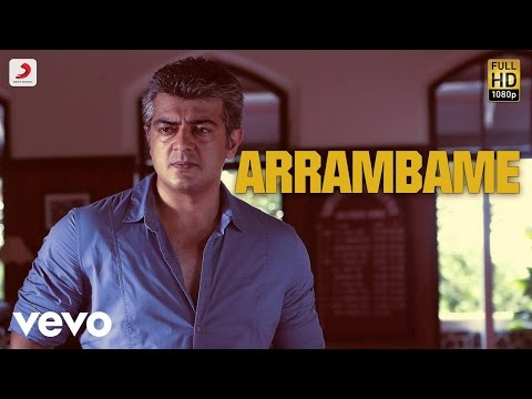 Aata Arrambam - Arrambame Video | Yuvanshankar Raja | Ajith