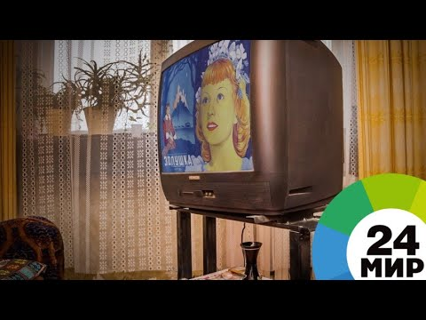 Ролики с расправой над старыми телевизорами заполонили сеть - МИР 24