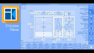 обзор программы Студия Окон ПВХ (Windows Studio PVC) для Андроид