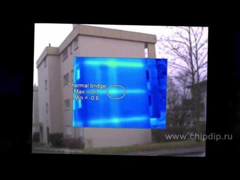Тепловизоры Fluke для диагностики зданий