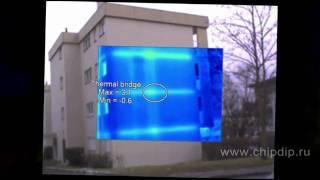 Тепловизоры Fluke для диагностики зданий(Подписывайтесь на нашу группу Вконтакте — http://vk.com/chipidip, и Facebook — https://www.facebook.com/chipidip * Тепловизоры Fluke..., 2010-09-18T07:01:53.000Z)