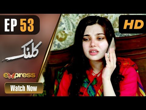 Kalank - Episode 53 - Express Entertainment Dramas