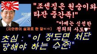 서울의소리 초심이  매국노 지만원에게 전화해 quot처…
