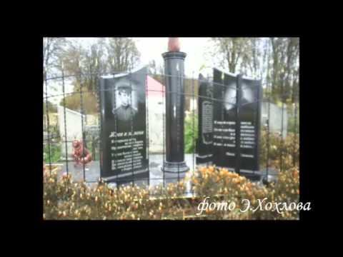 Кладбище и братская могила