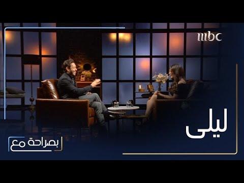 أحمد زاهر يكشف عن قصة ولادة ابنته ليلى وكيف كان لم يكن يرغب بإنجابها بسبب تخوّفه من سوء الظروف حينها
