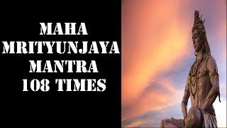 Maha Mrityunjaya Mantra   108 Times Chanting By 21 Brahmins  Shiva Maha Mantra