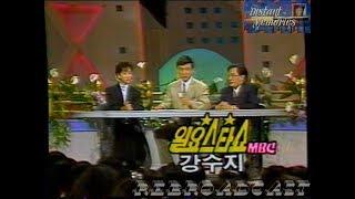 강수지 - 이경규 몰래카메라 + 비디오뮤직촬영(흩어진 나날들)