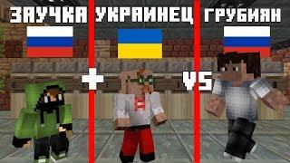 Разборки в Школе МАЙНКРАФТ Приколы