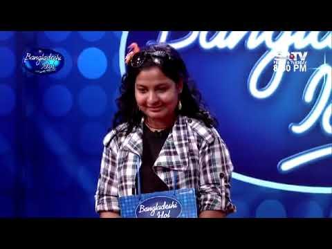 Bangladeshi Idol Audition