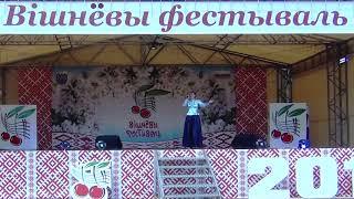 Я лечу над Россией. Белоруссия, Вишневый фестиваль 2019, город Глубокое