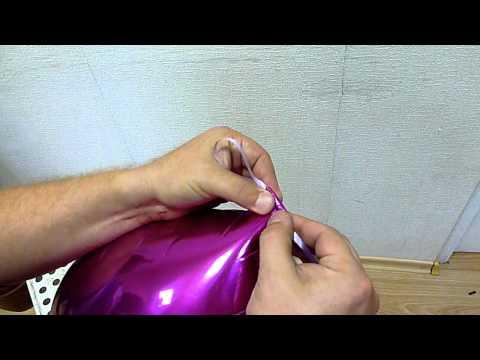 Профессиональное завязывание фольгированного шара
