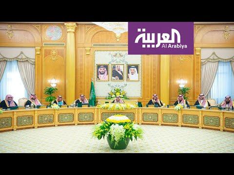 نشرة الرابعة | السعودية: ندعم سيادة قبرص على كامل أراضيها  - نشر قبل 1 ساعة