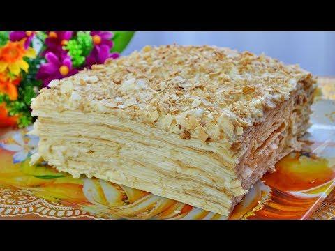 Торт Наполеон пошаговый рецепт с фото Классический